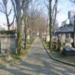 Paris (75) 19è, cimetière de La Villette.