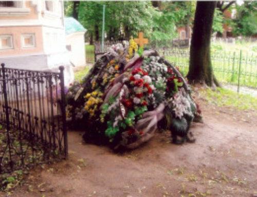 Moscou, cimetière du monastère de Donskoï.